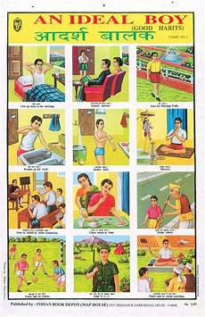 Good Habits Chart For School Indian Educational Chart Good Habits For The Home