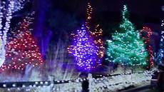 The Zoo Wild Lights Detroit Zoo Wild Lights 2016 Youtube