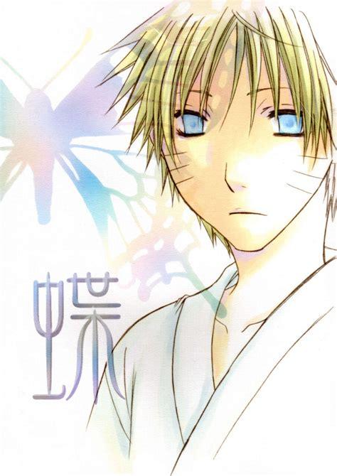 Futabu Read