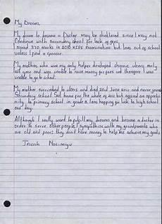 My Dream Essay My Dream Essay
