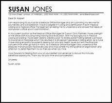 Medical Office Letter Templates Medical Office Manager Cover Letter Sample Cover Letter