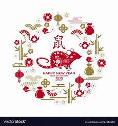 Happy New Year 2020 In Chinese Happy Chinese New Year 2020 Card With Rat Chinese Vector Image