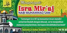 contoh desain banner isra mi raj musholla nurul hikmah