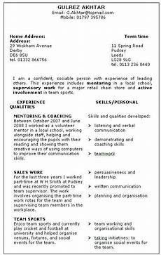 Example Of Skills In A Resume Resume Examples Menu Forward Skills Based Example Google