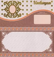 undangan desain unik desain grafis undangan pernikahan