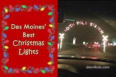 Christmas Light Displays In Des Moines Iowa Des Moines Best Christmas Light Displays Dsm4kids