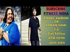 Adnan Sami Weight Loss Diet Chart Anant Ambani Weight Loss Diet Plan Adnan Sami Diet Plan