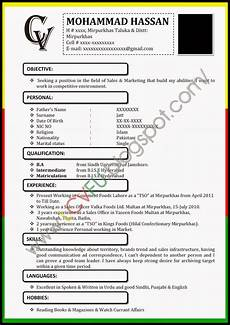 Sample Of A Cv Format Latest Cv Formats Updates
