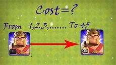 Barbarian King Upgrade Chart Barbarian King Upgrade Cost Dark Elixir And Gems Clash