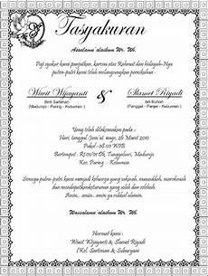 contoh undangan syukuran pernikahan rumah baru wisuda