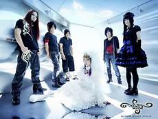 Blood Stain Child Moon Light Wave Japan Visual Kei Mirror Album Blood Stain Child