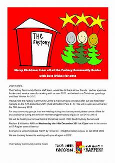 Holiday Party Email Template What S On The Factory Session Greetings Christmas