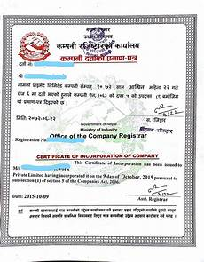 Company Certification Sample Company Registration Process In Nepal Detailed Guide