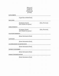 A Blank Resume Free Fill In The Blank Resume Http Www Resumecareer
