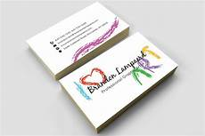 Artist Business Card Graphic Artist Business Card 3 29796 Business Cards
