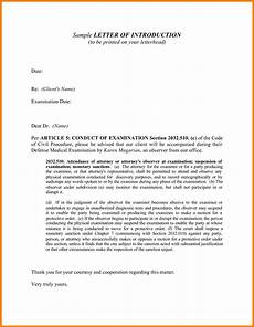 Letter Intro 9 Introduction Letters For A Job Introduction Letter