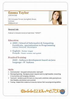 Resume In Doc Download Sample Cv For Freshers Resume Doc Pdf