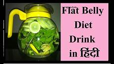 get flat belly in 5 days get flat stomach without diet