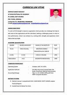 Make Resume Format Resume Format Job Format Resume Job Resume Format Job