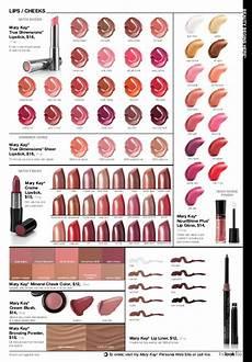 Mary Lip Gloss Conversion Chart 391667 Ecatalog Look Book 215 Eng