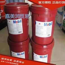 Dte Oil Light Mobil Usd 91 45 Mobil Dte Light Medium Heavy Class Turbine Oil