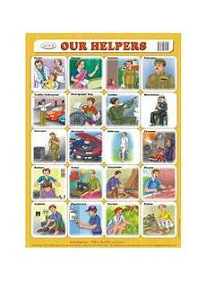 Our Helpers Chart Buy Our Helpers Alka Educational Chart Book Na