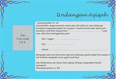 contoh undangan aqiqah yang bisa di edit dan siap print