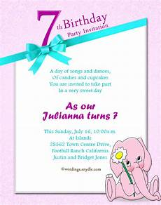 Invitation Message For Party 7th Birthday Party Invitation Wording Wordings And Messages