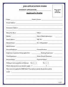 Resume Format Application Job Application Form Doc Job Application Form