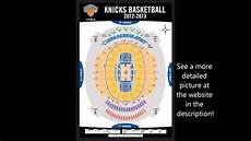 Msg Wrestling Seating Chart Msg Seating Chart Basketball Youtube