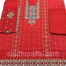 Chunri Design Suit Chunri Design Ladies Lawn Red Dress Buy Online
