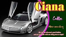 2019 cadillac ciana 2019 cadillac ciana 2019 cadillac ciana redesign 2019