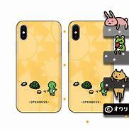 アイフォン4s ケース に対する画像結果