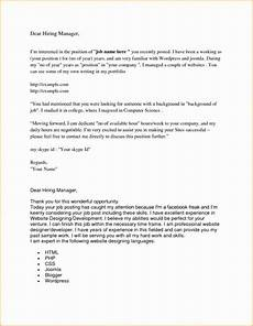 Cover Letter Heading No Name 25 How To Address A Cover Letter With No Name Resume