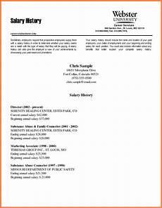 Salary Request In Cover Letter 5 Cover Letter With Salary History Example Salary Slip