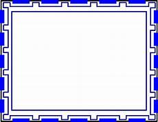 Free Blue Borders Download Blue Border Frame Png Image Free Transparent