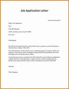 Cover Letter For Applying Job 26 Cover Letter For Applying Job Job Application Cover