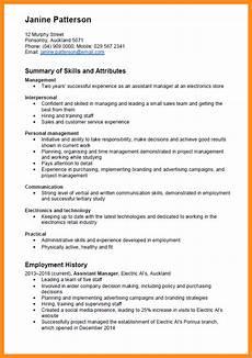 Skill Based Resume Example 12 13 Skill Based Resume Samples Lascazuelasphilly Com