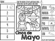 cinco de mayo abc order cut and paste printable freebie