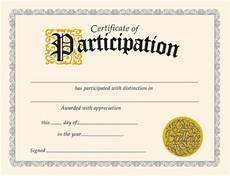 Free Printable Participation Certificates Formatted Certificate Of Participation Printable