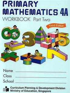 Maths Cover Page Design Free Maths Book Download Free Clip Art Free Clip Art On