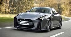 2020 Nissan Skyline Gtr by Nissan Skyline Gtr R36 2020 Concept Price Release Date