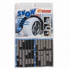 Isse Snow Socks Size Chart Isse Tribologic Textile Snow Socks Quot Super Quot Size 58 White