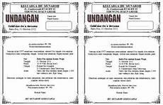 contoh brosur undangan pengajian contoh suap