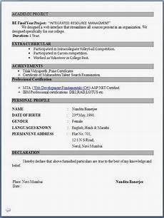 Resume Format Of Fresher Fresher Resume Format