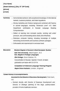 Professional Resume For College Student 24 Best Student Sample Resume Templates Wisestep