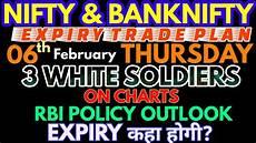 Nifty Option Premium Chart Bank Nifty Amp Nifty Tomorrow 06th February 2020 Daily Chart