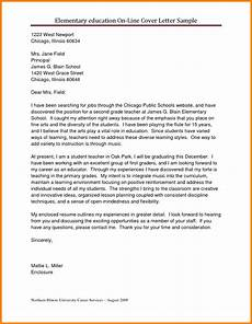 Education Job Cover Letter 9 Introduction Letter For Teaching Job Introduction Letter