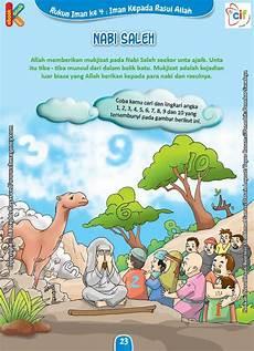 gratis worksheet nabi saleh ebook anak