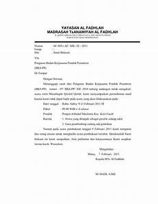 surat balasan undangan acara